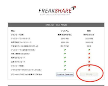 -FreaksShare01