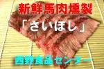 タイヤガーデン名阪