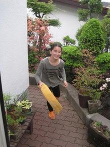 歩き人ふみの徒歩世界旅行 日本・台湾編-シオナ2