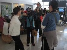 歩き人ふみの徒歩世界旅行 日本・台湾編-空港にて2