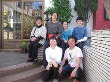 歩き人ふみの徒歩世界旅行 日本・台湾編-出発の日