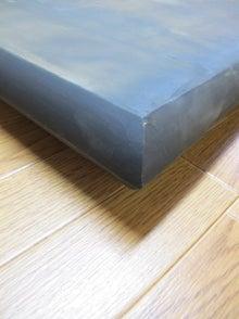洛式 世界に1つの碁盤  京都発の最高の贅沢 -さび乾燥