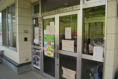 あまいけいき スイーツ博士のブログ-岩手県陸前高田市義援物資調達記6