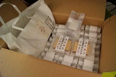 あまいけいき スイーツ博士のブログ-岩手県陸前高田市義援物資調達記4