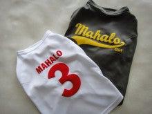 Mahaloha blog