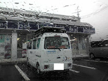 小豆島発信!設備屋の自転車日記