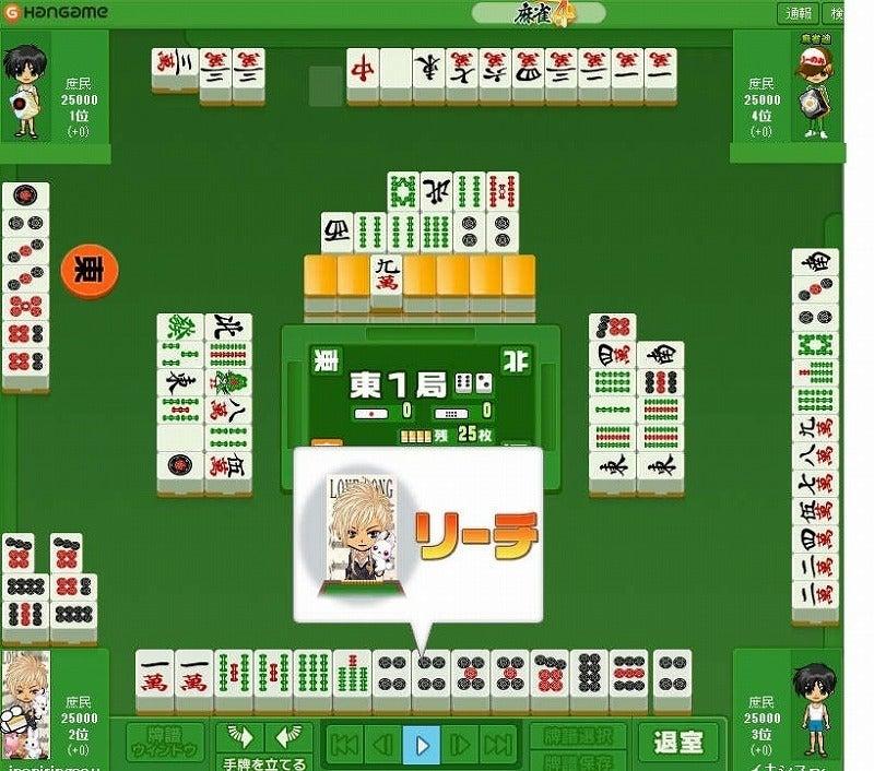 咲ーSaki-好きによる麻雀闘牌記録-カン1
