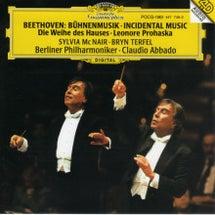ベートーヴェン:祝典…