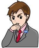 【株式会社NIKスタッフブログ】まるごと戦隊NIKレンジャー~ちょっと愉快なヒーロー日記~-NIK説明員ユウ