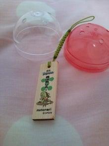 Strawberry-gatya