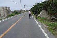 $意識と意識レベル - おかちゃんからの情報発信-tsunami1