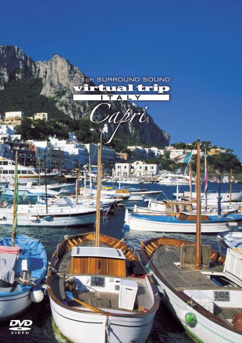 【彼女の恋した南イタリア】 ~ diario-7/6発売! Virtual trip ITALY カプリ島