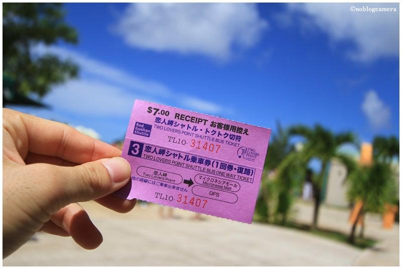 のぶろぐキャメラ-Ticket