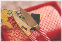 毎日はっぴぃ気分☆-京の裁縫セット