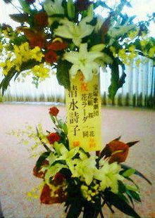 *花織千桜バレエスタジオ*-201106171639001.jpg