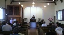 ある教会の牧師室-2011061914000000.jpg