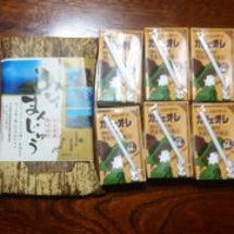 知夫里 釣り大会