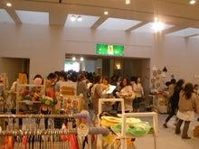 ママmadeフェスタJAMBO in 魚津 実行委員会のブログ