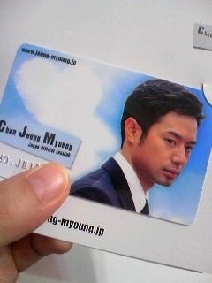☆実は、大阪人!☆東京で暮らす主婦のblog               ~今は、SHINHWA~    -110619_1404~01.JPG