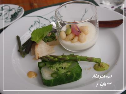 Nagano Life**-前菜
