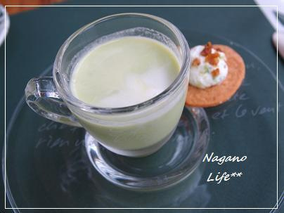 Nagano Life**-アミューズ