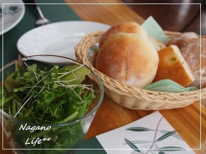 Nagano Life**-パン&サラダ