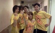 中澤裕子オフィシャルブログ「NakazaWorld」powered by Ameba-2011-06-19 200525.jpg2011-06-19 200525.jpg