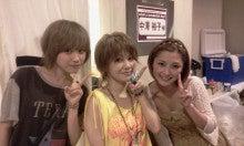 中澤裕子オフィシャルブログ「NakazaWorld」powered by Ameba-2011-06-19 202306.jpg2011-06-19 202306.jpg