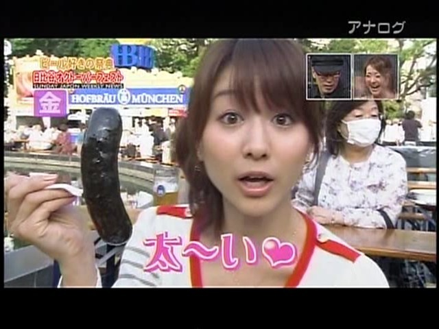TBS★日比麻音子 Vol.3★はやドキ! ひるおび! Nスタ 報道特集 [無断転載禁止]©2ch.net->画像>182枚