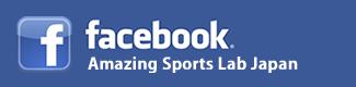 $欧州サッカークラブとの仕事を語るブログ-facebook