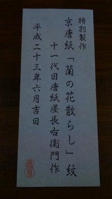お城作りのお手伝い♪-110620_133606_ed.jpg