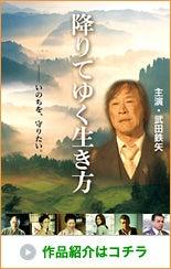 HARUちゃんのブログ☆『神戸セレクトショップVILLA』より-降りてゆく生き方S