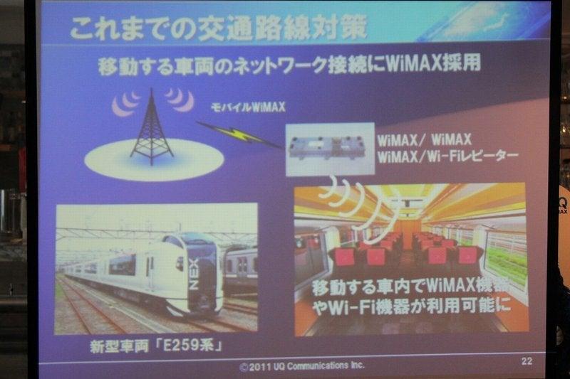 NEC特選街情報 NX-Station Blog-これまでの交通路線対策