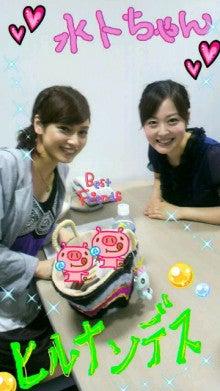 平愛梨オフィシャルブログ 「Love Pear」 Powered by Ameba-2011062010400000.jpg