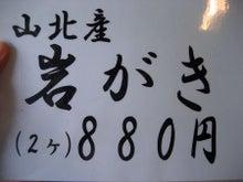 $都岐沙羅パートナーズセンタースタッフの徒然日記