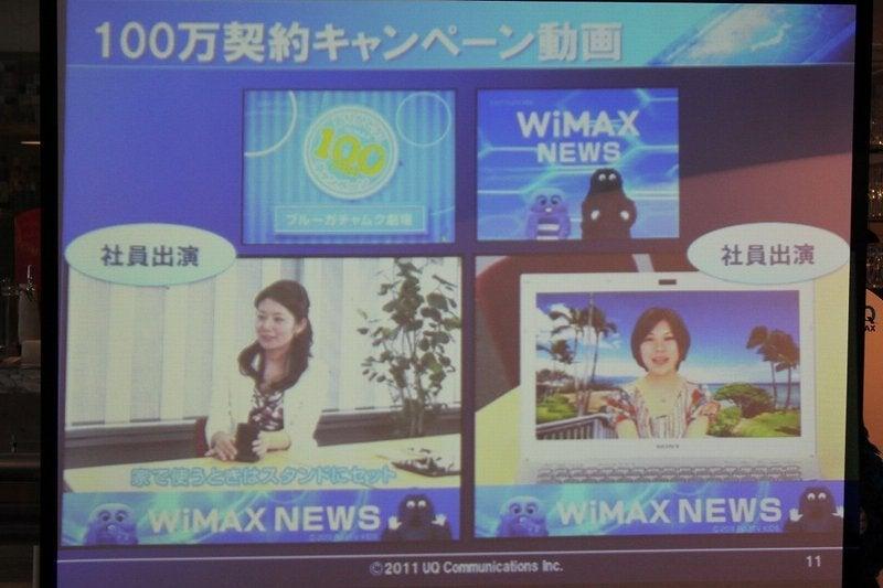 NEC特選街情報 NX-Station Blog-100万契約キャンペーン動画