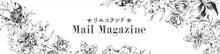 リエコランド official blog