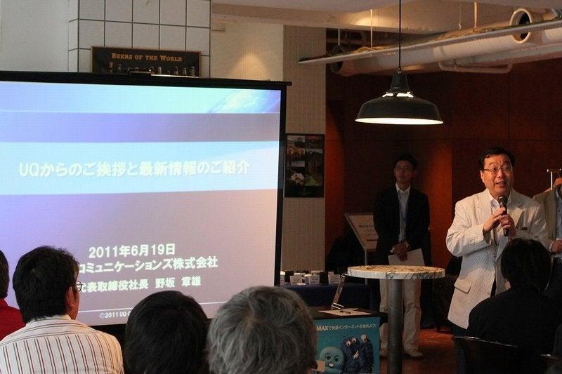 NEC特選街情報 NX-Station Blog-UQからのご挨拶と最新情報のご紹介