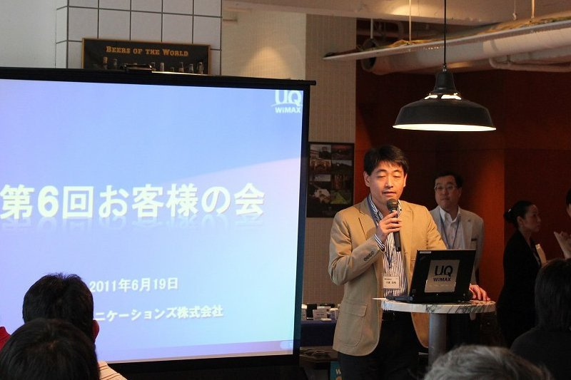 NEC特選街情報 NX-Station Blog-第6回 UQ WiMAXお客様の会