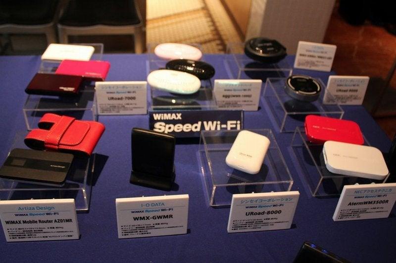 NEC特選街情報 NX-Station Blog-WiMAX Speed Wi-Fi