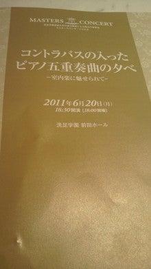 コスモス自由が丘店-2011062022030000.jpg