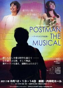 $POSTMANのブログ