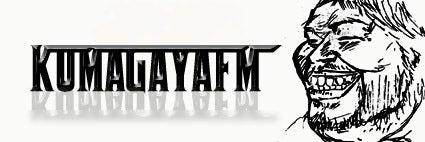 kumagayaFm ustreamぺージへ