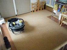 笹塚・Avocado Baby&チャイルドマインダーアボカド-BLOG7001.jpg
