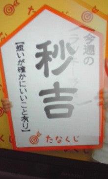 負ケ猫ノ遠吠エ!!!!!!-たなくじ 秒吉