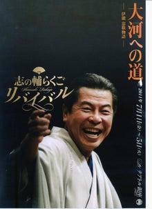 矢野健夫オフィシャルブログ「YANO Shot」Powered by Ameba