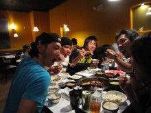 $吉田えりオフィシャルブログ Powered by Ameba