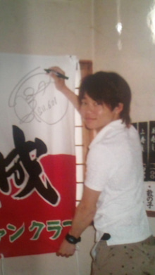 三浦皇成オフィシャルブログ「皇成 aim at the top」Powered by Ameba-6/21/8