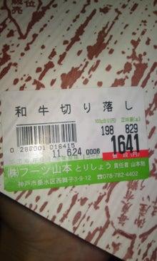 たれ日記-110621_1714~01.jpg