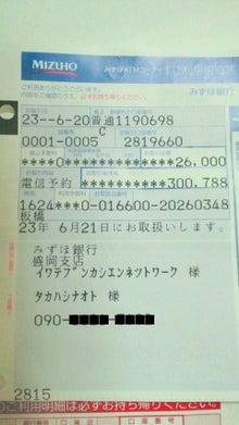 アーティシャフト公式-2011062103040001.jpg